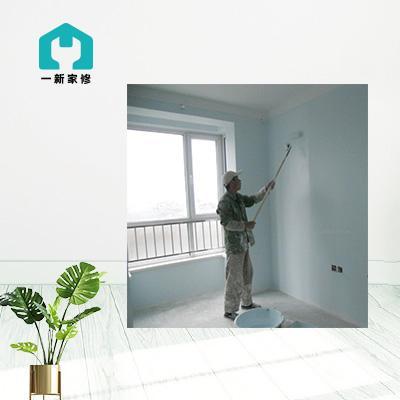 旧墙翻新粉刷