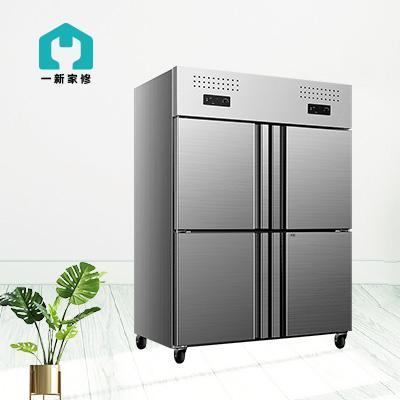 商用冰箱维修