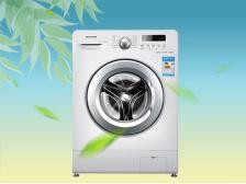 有谁清楚格兰仕洗衣机如何安装