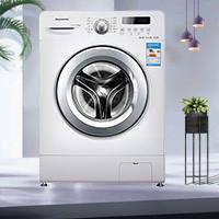 全自动洗衣机桶怎么拆