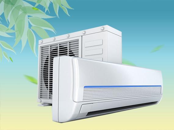 <附近空调维修>空调制热没反应不出风怎么办