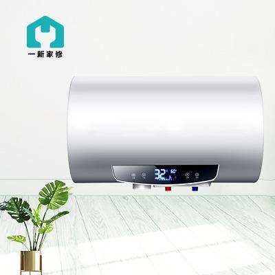 燃气热水器维修(≤8L)