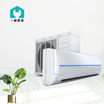 柜机空调拆卸、安装(2-3p)