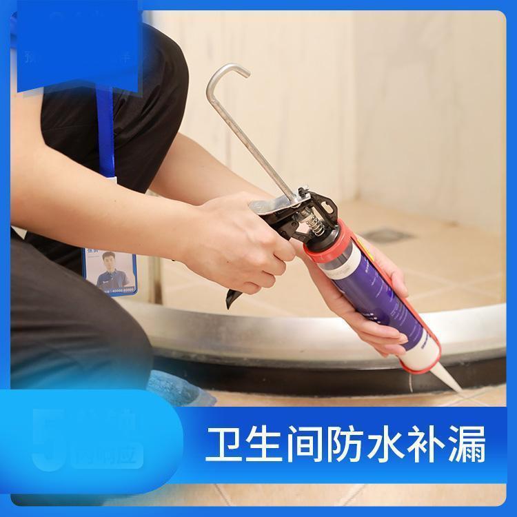 卫生间可视化防水维修