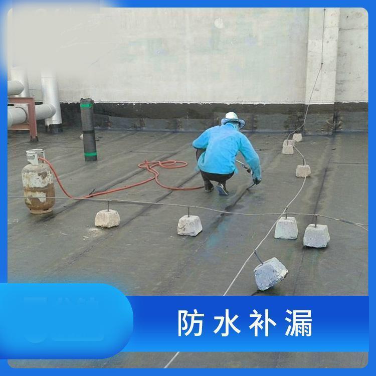 屋顶灌浆防水维修