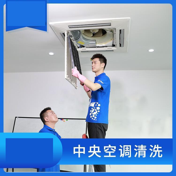 地热源中央空调清洗