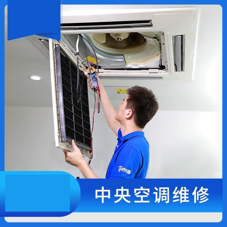 地热源中央空调维修